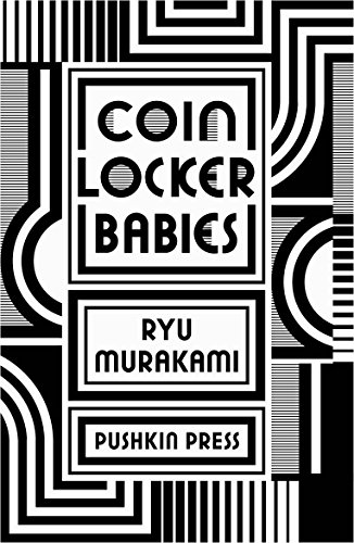 9781908968470: Coin Locker Babies