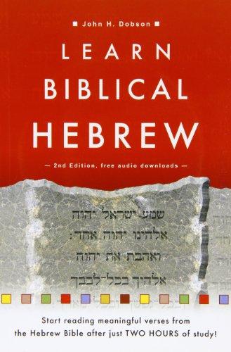 9781909281196: Learn Biblical Hebrew: Audio Download