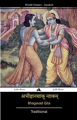 Bhagavad Gita (Sanskrit) (Classics of India) (Sanskrit Edition): Traditional