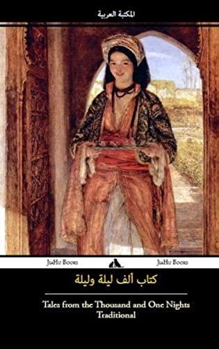 9781909669338: Tales from the Thousand and One Nights (Arabic): Kitab Alf Layla wa Layla (Arabic Edition)