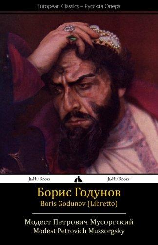 9781909669376: Boris Godunov (Libretto) (Russian Edition)