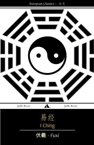 I Ching: Fuxi