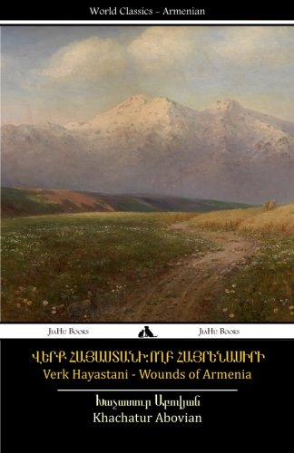 9781909669475: Wounds of Armenia - Verk Hayastani