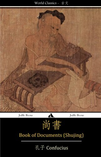Book of Documents (Shujing): Classic of History (Chinese Edition): Confucius