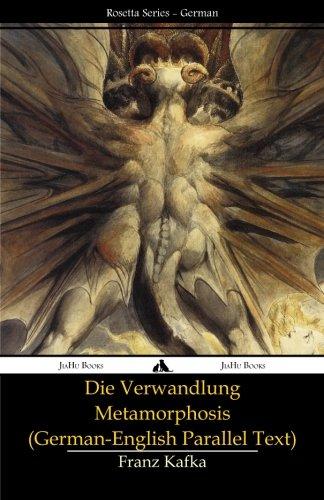 9781909669697: Die Verwandlung - Metamorphosis: (German-English parallel text)