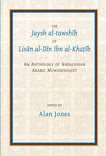 9781909724587: The Jaysh al-tawshīḥ of Lisān al-Dīn ibn al-Khaṭīb: An anthology of Andalusian Arabic Muwashshaḥāt (Gibb Memorial Trust Arabic Studies) (Arabic Edition)