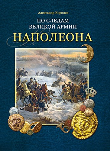 9781910065426: The Great Retreat: Napoleon's Grande Armee in Russia