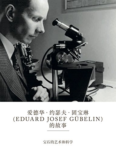 9781910065440: The Eduard Josef Gübelin Story - Mandarin Edition: The Art and Science of Gems