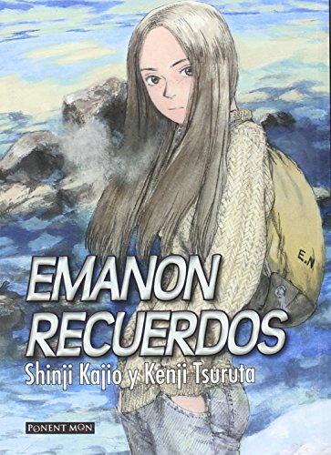 EMANON RECUERDOS: Kenji Tsuruta