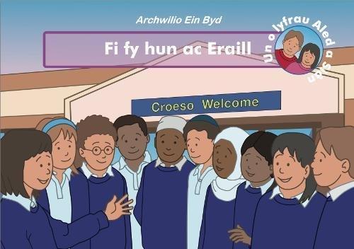 Fi Fy Hun Ac Eraill (Paperback): Tania Ap Sion,