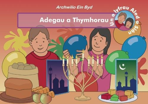 Adegau a Thymhorau (Paperback): Tania Ap Sion,