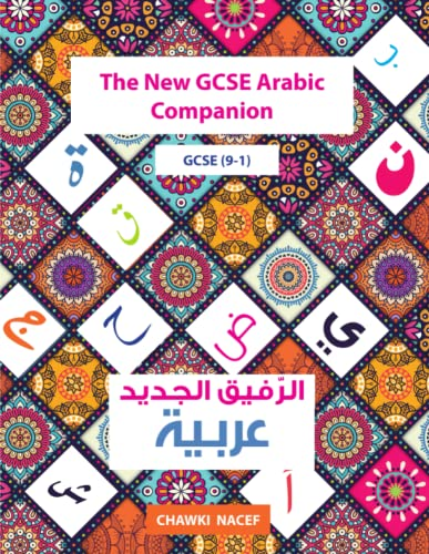 9781916122901: The New GCSE Arabic Companion (9-1)