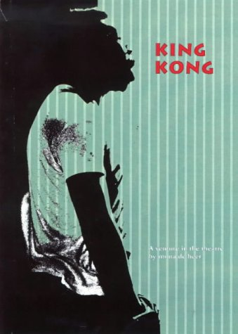 9781919833255: King Kong: A venture in the theatre