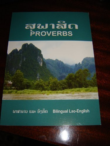 9781920714574: Bilingual Lao - English Proverbs from the Bible / Revised Lao Common Language - Good News English Language