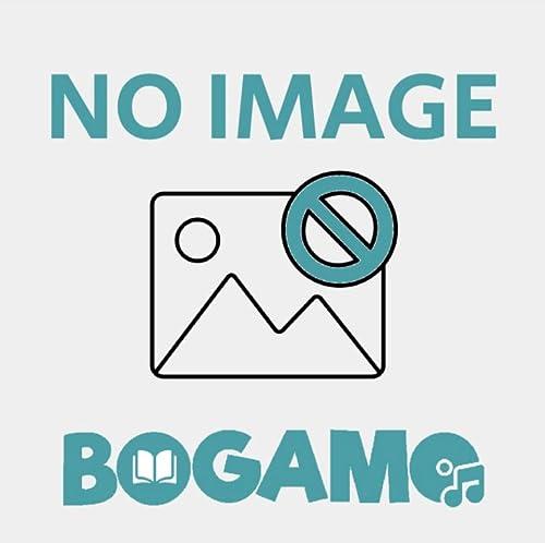 9781921049248: Kiss, Kiss!