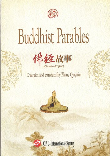 9781921099281: Buddhist Parables (Gist of Traditional Chinese Culture)