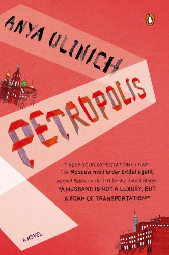 9781921215742: Petropolis