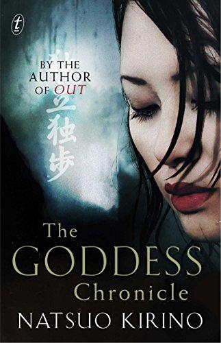The Goddess Chronicle (Paperback): Natsuo Kirino