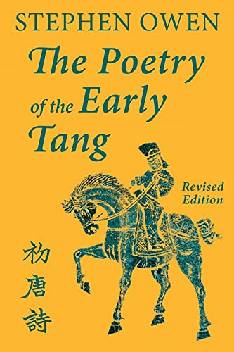 9781922169020: The Poetry of the Early Tang
