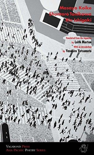 9781922181527: Poems of Masayo Koike, Shuntaro Tanikawa & Rin Ishigaki