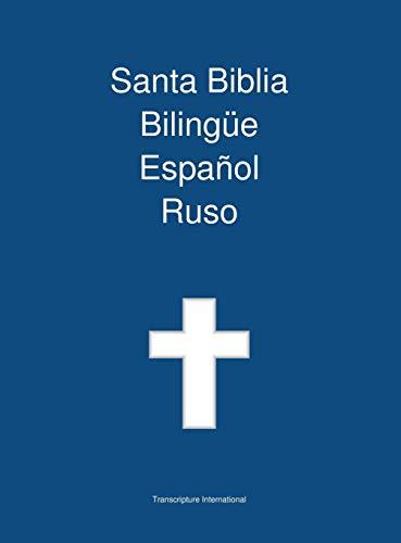 9781922217578: Santa Biblia Bilingue, Espanol - Ruso