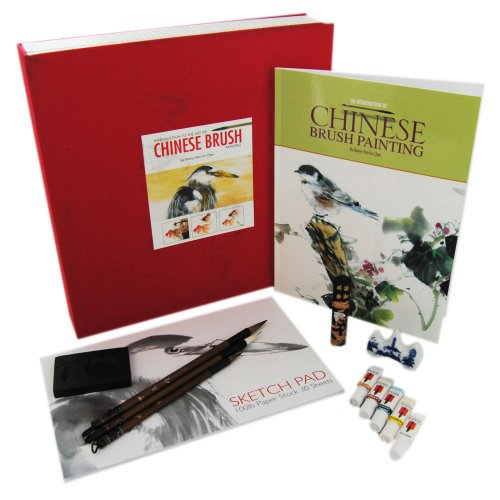 Introduction to The Art Of Chinese Brush Painting: Danny Han-lin Chen