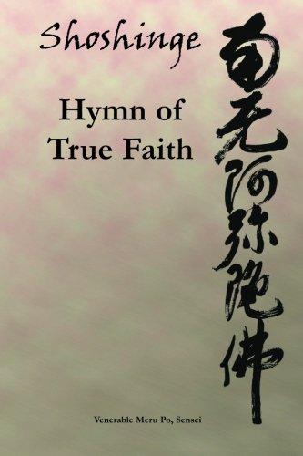 Shoshinge: Hymn of True Faith: Ven. Meru Po