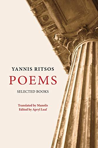 9781926763071: Yannis Ritsos – Poems