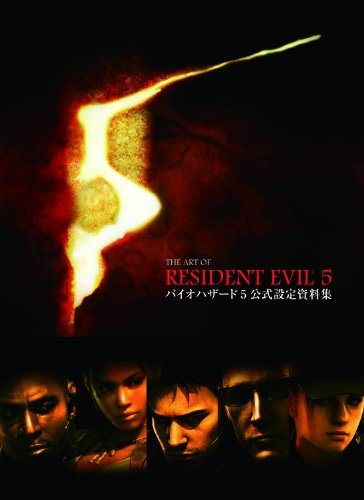 9781926778044: The Art of Resident Evil 5