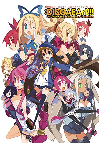 DISGAEArt!!! Disgaea Official Illustration Collection: Nippon Ichi Software