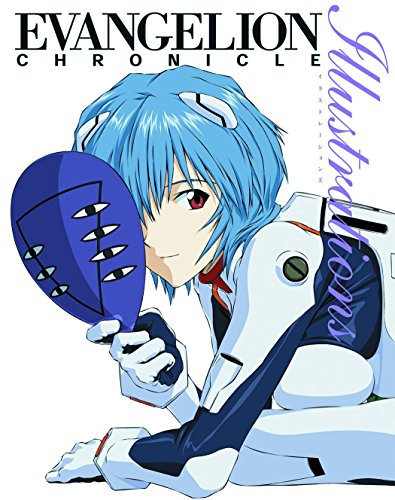 9781926778556: Evangelion Chronicle: Illustrations