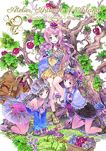 9781926778631: Atelier: Artworks of Arland