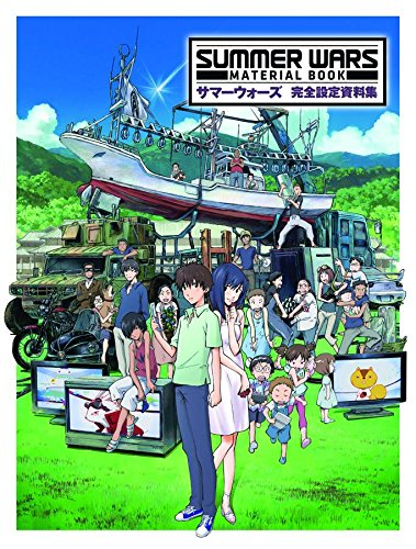 Summer Wars: Material Book
