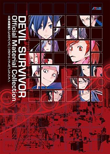 9781926778730: Devil Survivor: Official Material Collection