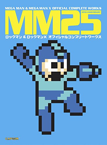 MM25: Mega Man & Mega Man X Official Complete Works: Capcom