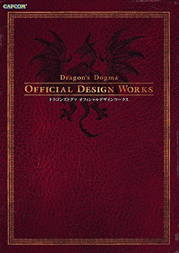 9781926778921: Dragon's Dogma: Official Design Works