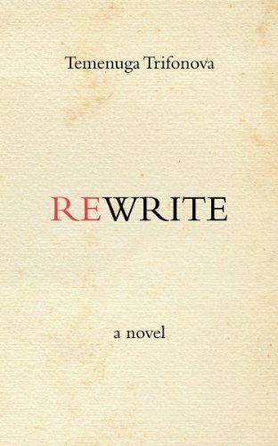 Rewrite: Temenuga Trifonova