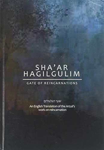 9781927084120: SHAAR HAGILGULIM. Gate of Reincarnation.NEW 2 Vol Set.
