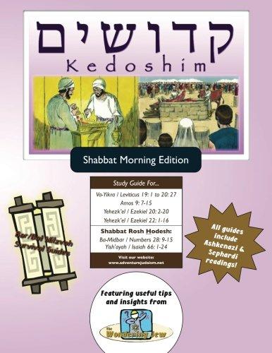 BarBat Mitzvah Survival Guides Kedoshim Shabbat am: Elliott Michaelson MAJS