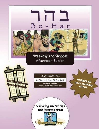9781927740989: Bar/Bat Mitzvah Survival Guides: Be-Har (Weekdays & Shabbat pm)