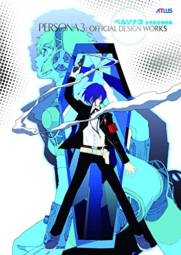 Persona 3: Official Design Works (Persona 4 Official Design Work): Atlus