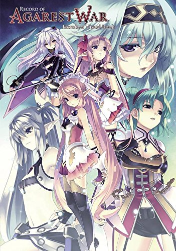 Record of Agarest War: Heroines Visual Book (Paperback): Compile Heart
