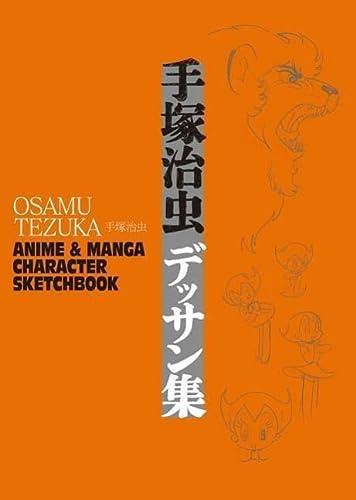 Osamu Tezuka: Anime & Manga Character Sketchbook: Mori, Haruji