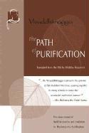 9781928706007: The Path of Purification: Visuddhimagga
