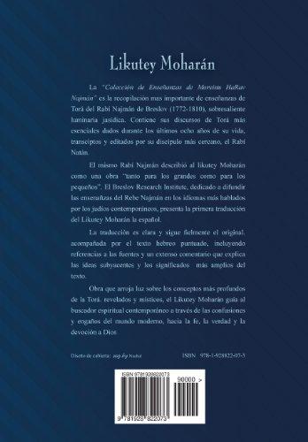 Likutey Moharan (En Espanol) Volumen I: Lecciones: Kramer, Jaim