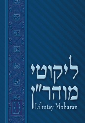 9781928822332: LIKUTEY MOHARÁN: Vol. 3 (Volume 3) (Spanish Edition)