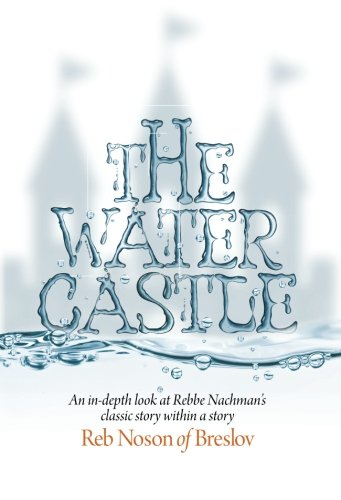 The Water Castle: An in-depth look at Rebbe Nachman's classic story within a story: Rebbe ...