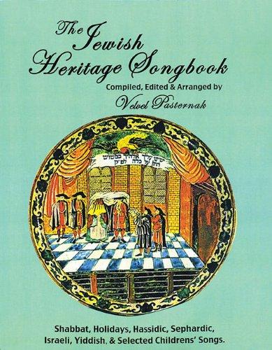 Jewish Heritage Songbook: Velvel Pasternak