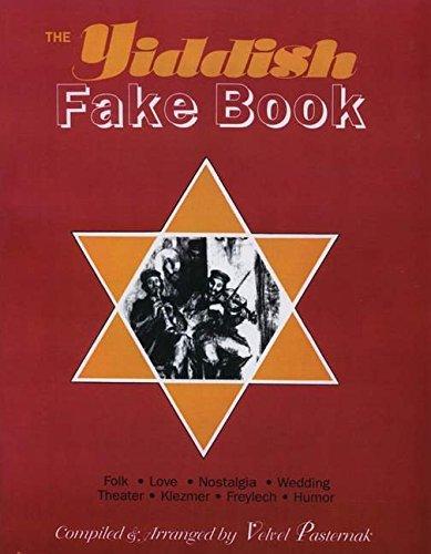 9781928918233: The Yiddish Fake Book