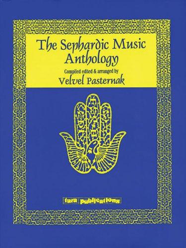9781928918462: The Sephardic Music Anthology